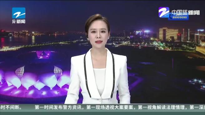 孙杨听证会时间地点确定 将允许媒体及公众进入听证现场旁听