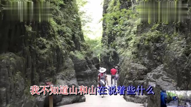 01:26  来源:好看视频-航拍美丽河北狼牙山蚕姑坨风景区,气势雄伟