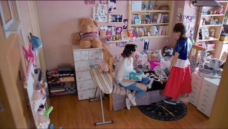 欢乐颂:小邱是怎么活这么大的!连衣服都不会穿!还让樊姐帮搭配