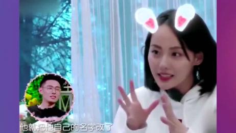 买超以前竟为张嘉倪做过这么浪漫的事,简直就是偶像剧一样的爱情!