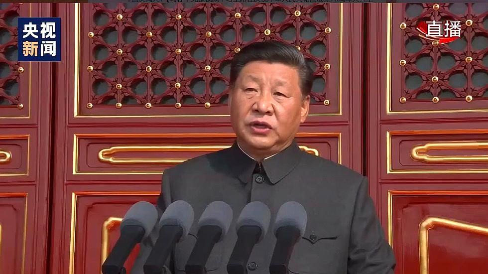 完整视频!习主席在庆祝新中国成立70周年大会上发表讲话