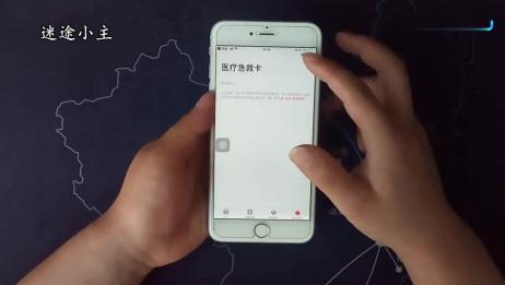 苹果手机长按五次电源键能调出隐藏的功能,太神奇了,好多人不知道