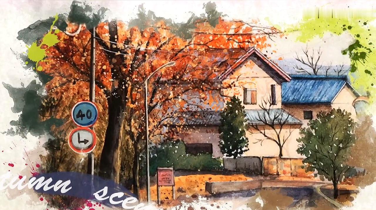 秋天的水彩画,用水彩画出秋天的风景,一起感受秋天的美吧