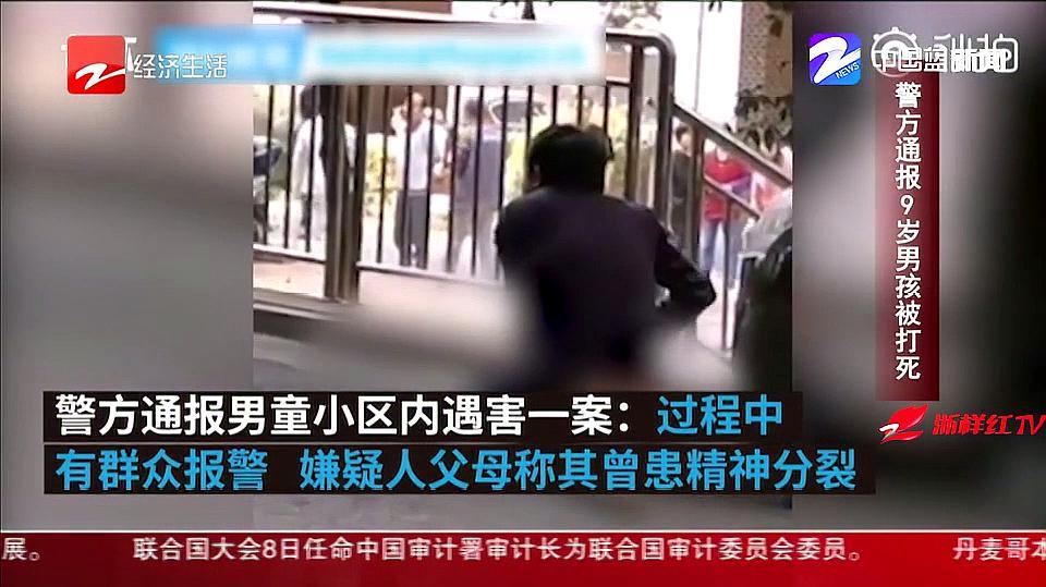 最新!王思聪被限制高消费,长沙警方通报9岁男孩被打死