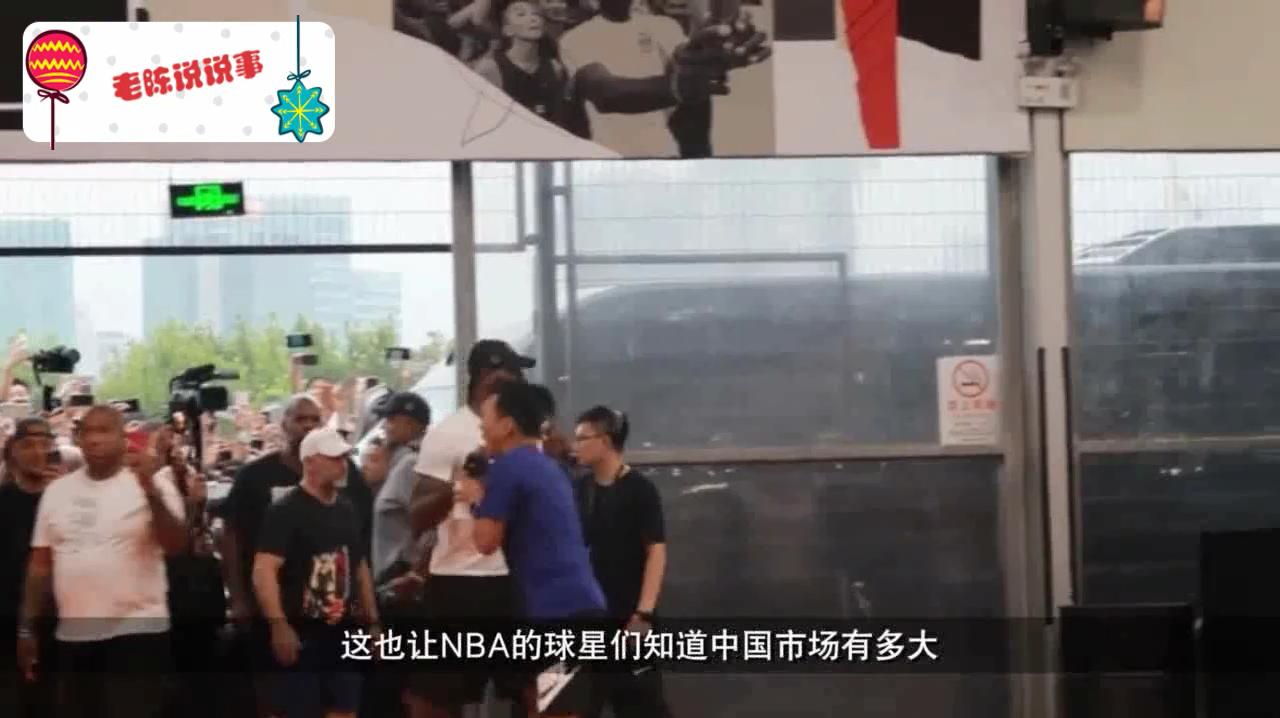 3大签约中国品牌NBA球星:韦德获李宁终身合同,狼王转投安踏