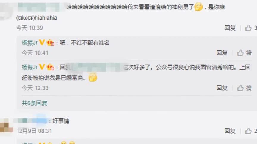 毛晓彤方否认网传新恋情:男方是十多年的好朋友