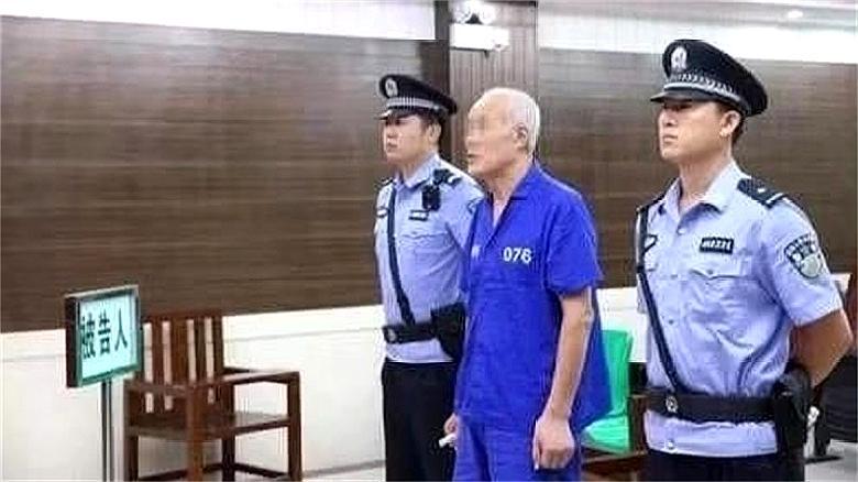 怀疑共枕妻子投毒,98岁老人杀妻获刑15年!出狱时将达113岁高龄