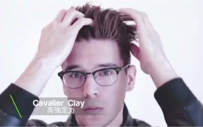 男生发型参考,飞机头,油头,瓜子头,侧背头,大背头打理教程合集图片