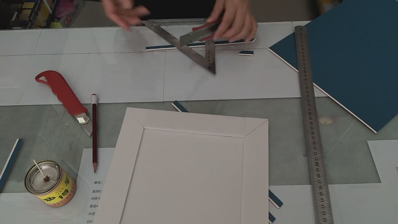 01:15  来源:好看视频-手工相框制作,简单又好看 6幼儿园手工相框