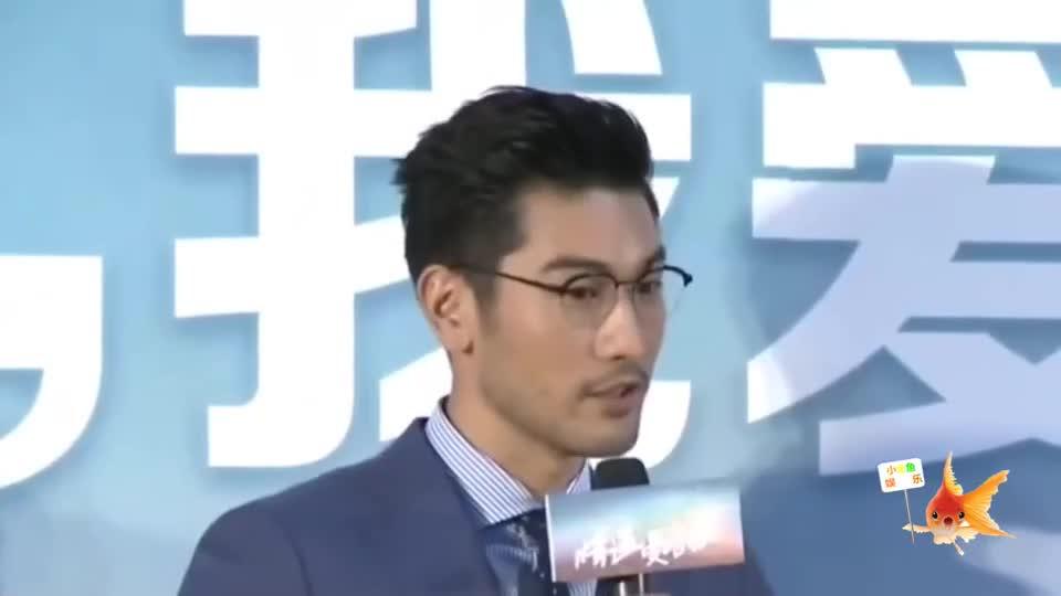 """高以翔官微""""二十问""""浙江卫视,要求《追我吧》节目组进行答复"""