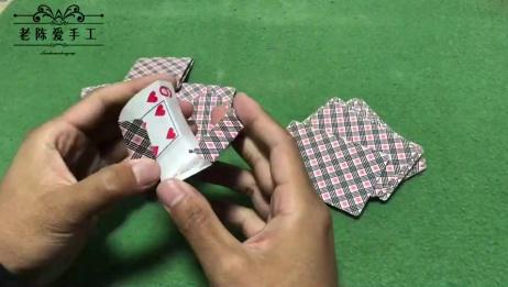 diy手工:教大家用废纸牌做成一个收纳盒,简单又实用