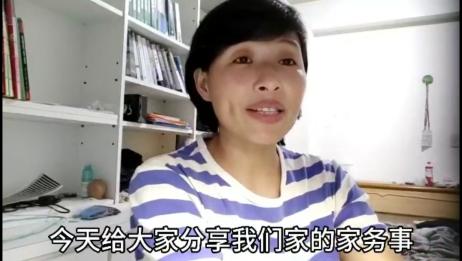 今天嫁到台湾的老菅给大家聊聊家务事,夫妻间的小不同。