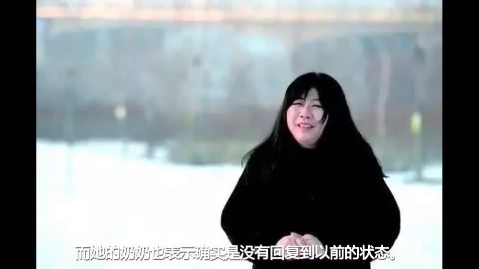 乔碧萝首次露脸接受采访 自称十年抑郁症 给自己颜值打满分