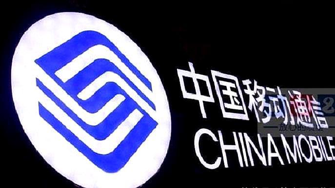 中国移动良心发现送福利!你领了吗?