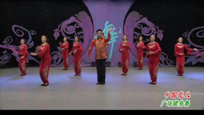 广场舞《中国范儿》舞蹈欢快,舞曲悠扬动听