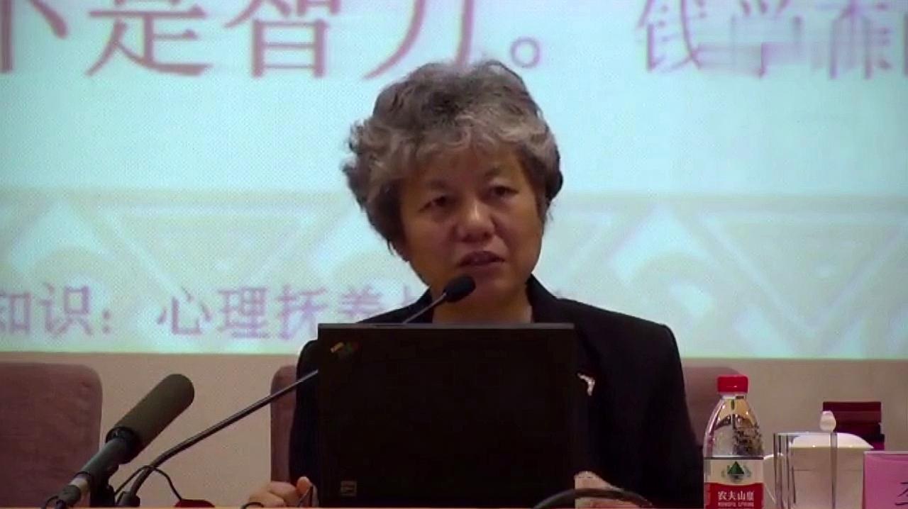 心理学家李玫瑾:性格决定了孩子今后的发展,爸爸妈妈要了解