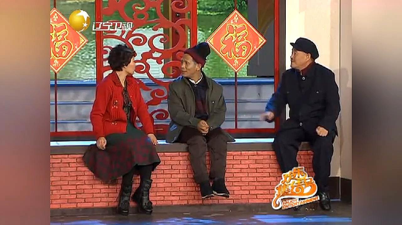 赵本山小品《相亲》,海燕抱怨赵本山打呼噜,真是太形象了图片