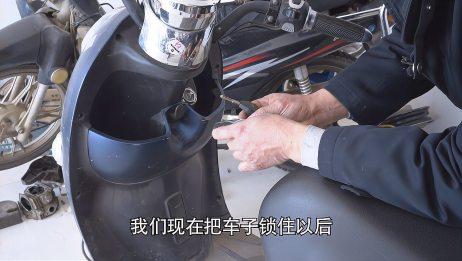 电动车遥控器失去控制怎么办?告诉你几个解除技巧,学会不用求人