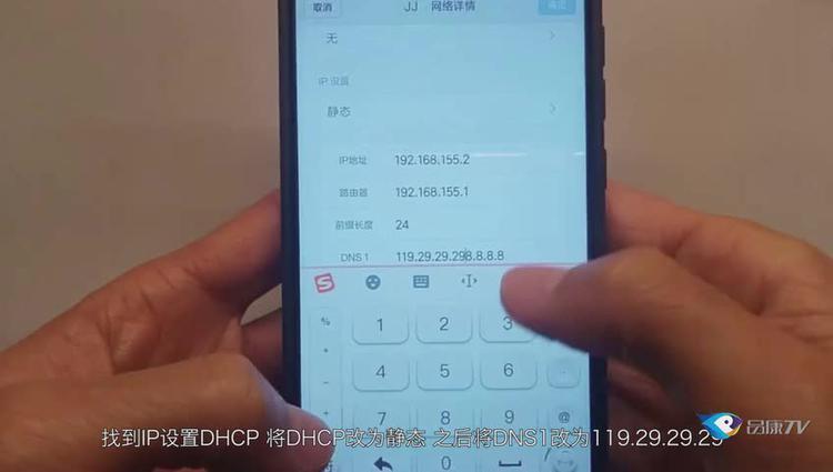 安卓手机如何提高WIFI网速?教你一招超好用