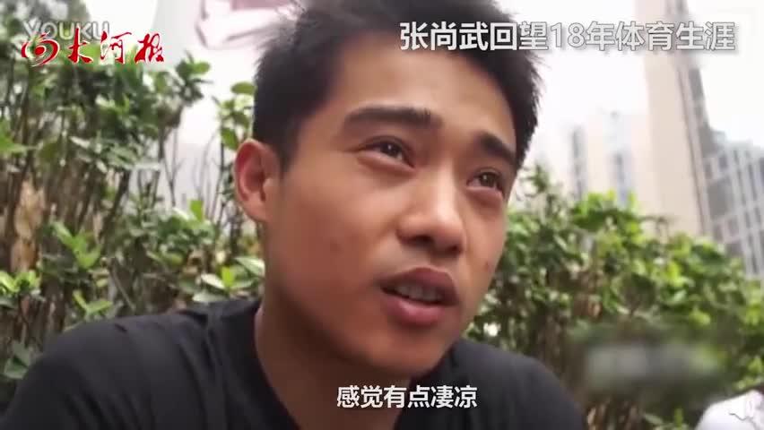 视频-前体操冠军因偷窃再度入狱 曾150元卖掉大运会金牌