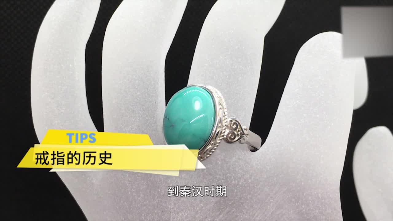 女生中指戴戒指的含义是什么?