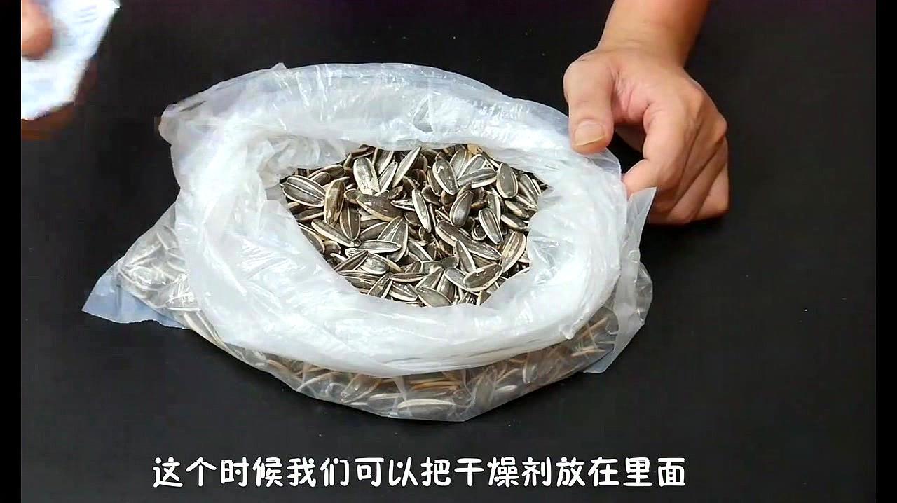 食品袋里的干燥剂都别扔,还能解决这样的问题,看完你就明白了