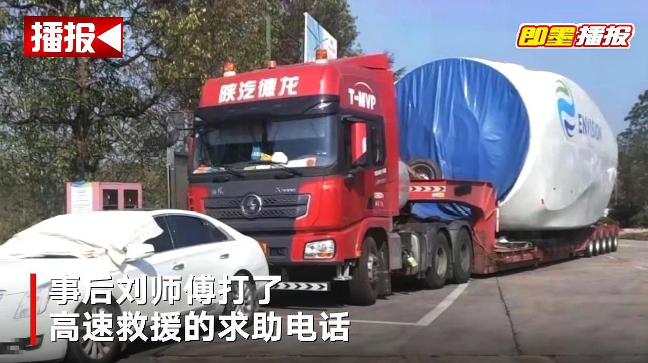 """官方通报湖南高速公路施救""""天价""""收费事件:3人被停职调查"""