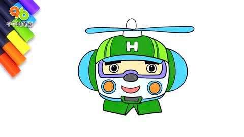 千千简笔画之卡通明星我最爱 :变形警车珀利海利直升机儿童简笔画