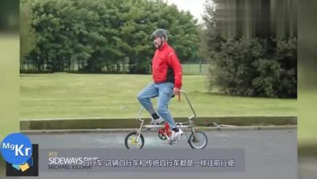 """农村牛人发明""""侧骑""""自行车,比普通自行车快30%,时速40公里"""
