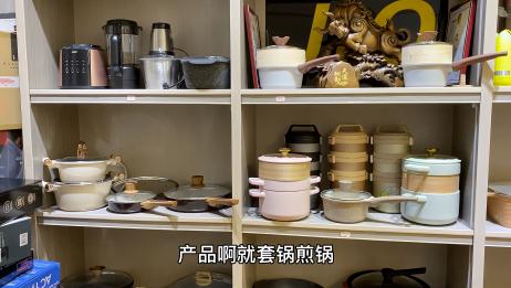 """不愧是""""网红村""""!这款神奇的锅具绝对颠覆传统颠覆对厨具的认知"""