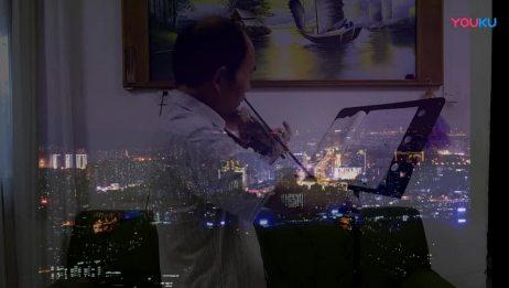 小提琴独奏《我和我的祖国》