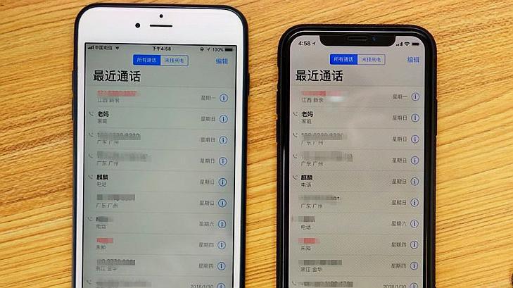 换了一台新的苹果手机,如何直接转移数据?教你一招解决烦恼