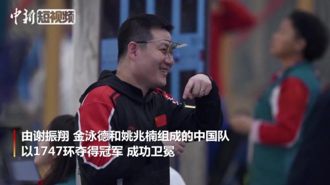 中国代表团武汉军运会首金来了!