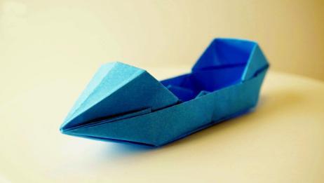创意折纸教程,教你如何折叠一只乌篷船