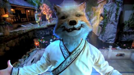 聊斋:狐狸就是狡猾!狐狸男竟出卖老妖怪,趁其不备吸干法力!
