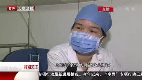北京:气温升高——进入疱疹性咽颊炎 手足口病高发期