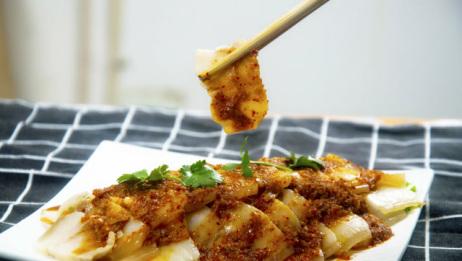 正宗蒜泥白肉,红油蒜汁这样做太香了,年夜饭的大菜!