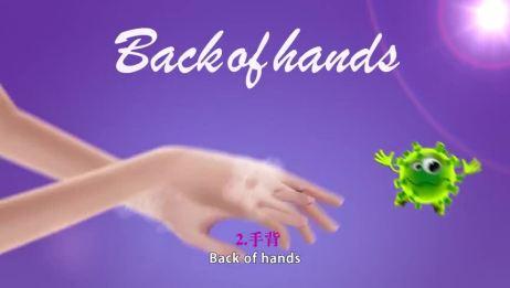 如何正确清洁双手(卫生署)
