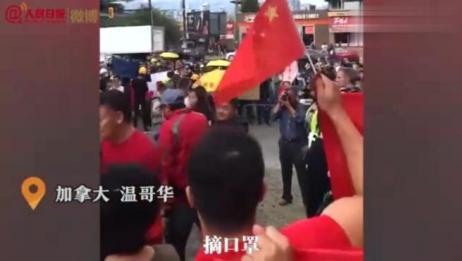 有中国人的地方就有中国心!