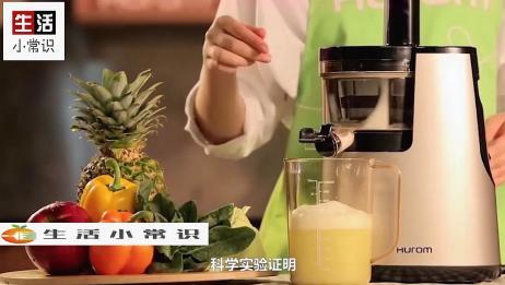 吃水果和喝果汁,到底哪一种更健康?
