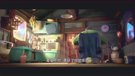 熊出没:光头强回家后,发现老爸留了一封信就走了,莫名感动!