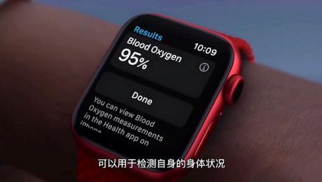 2020苹果秋季发布会都发了点啥,Apple Watch成重点,A14首发亮相