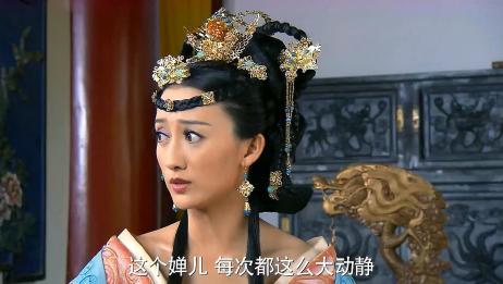 明珠游龙:皇后担心皇上,没胃口吃不下东西,不料正好躲过毒害