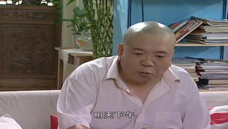 家有儿女:刘梅看到胡一统来了,就这态度,来之前就不能打个招呼