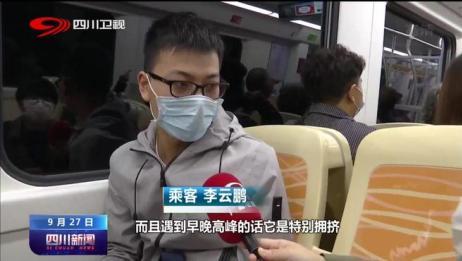 """四川新闻丨最快的""""崽""""!成都地铁18号线迎客"""