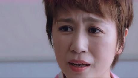 逆流而上的你:刘艾生完孩子后,才胖了六斤,这简直是神迹啊!