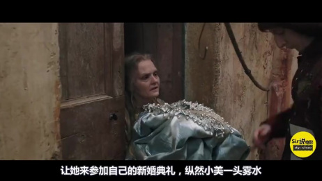 老太太吃嫩草:80岁老太婆一觉醒来,身体发生了奇迹般的变化,返老还童变成了大美女!