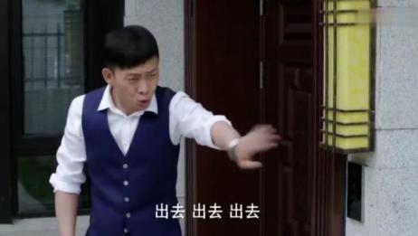 亲爹后爸:李梁长大发财了,抛弃他的亲爹找上门,下秒李梁霸气