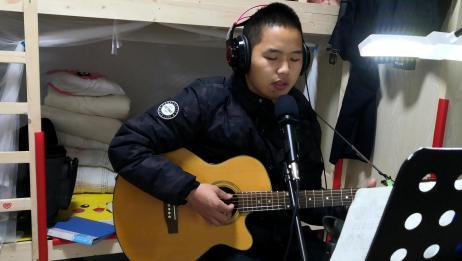 吉他弹唱《那个女孩》
