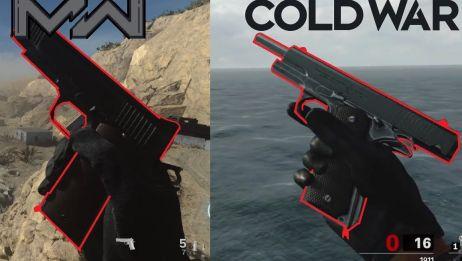 COD16与COD17射击和换弹动作对比
